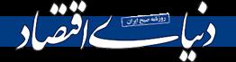 گزارش «دنیایاقتصاد» از عدم رشد دیتاسنترهای ایرانی