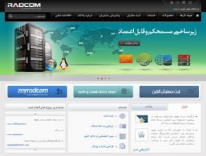 new_radcom